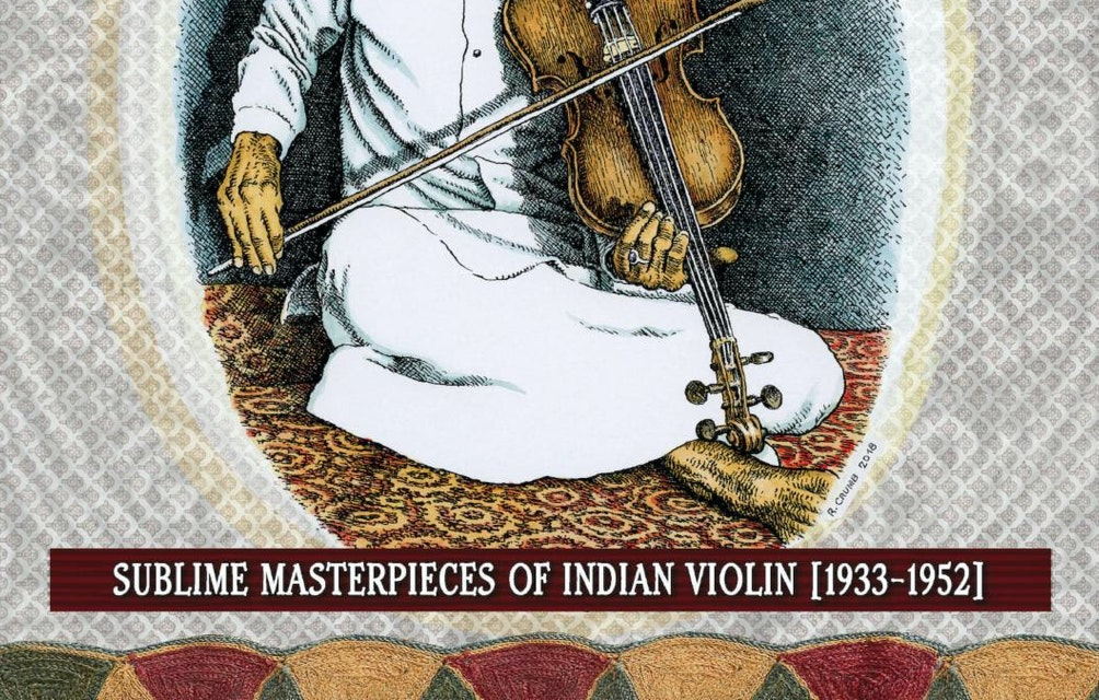 THIRD MAN RECORDS RELEASES HOW THE RIVER GANGES FLOWS COMPILATION OF RARE & UNHEARD INDIAN VIOLIN MUSIC RECORDED BETWEEN 1933-1952 featured image